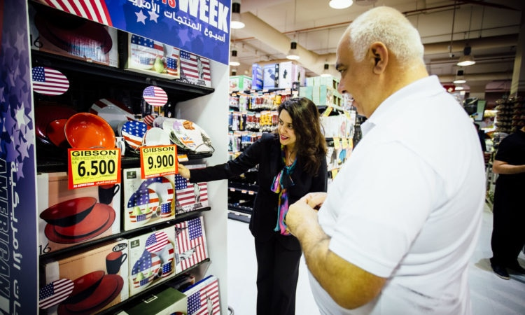 Charge d'Affairs Assiya Ashraf-Miller tours American Products Week at Sultan Center