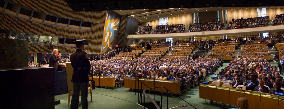 كلمة الرئيس ترامب أمام الدورة 72 للجمعية العامة للأمم المتحدة